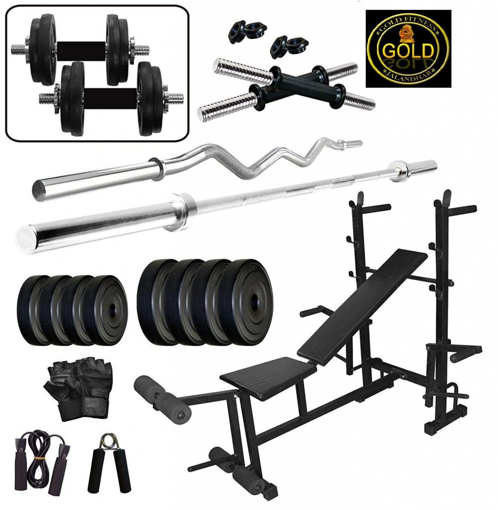 Gold Fitness 8 in 1 Bench, Home Gym Package